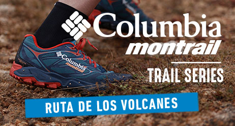 Columbia Montrail Series
